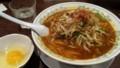 香来麺@JR和歌山駅香来
