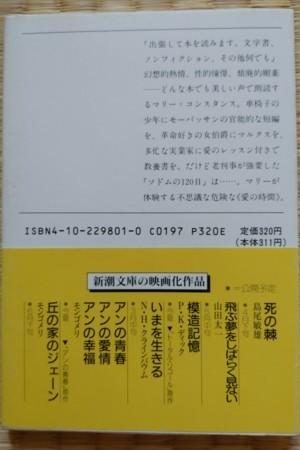 f:id:nazegaku:20180326065909j:image