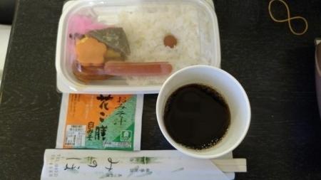 松江しんじ湖温泉 松江シティホテル本館