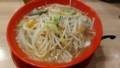 野菜タンメン@昴 新大阪店