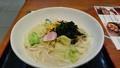野菜たっぷりうどん@得得うどん りんくうシークル店