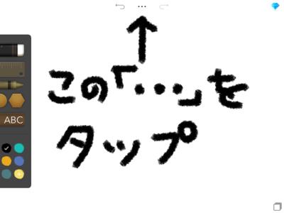 f:id:nazekini:20190430100301p:plain