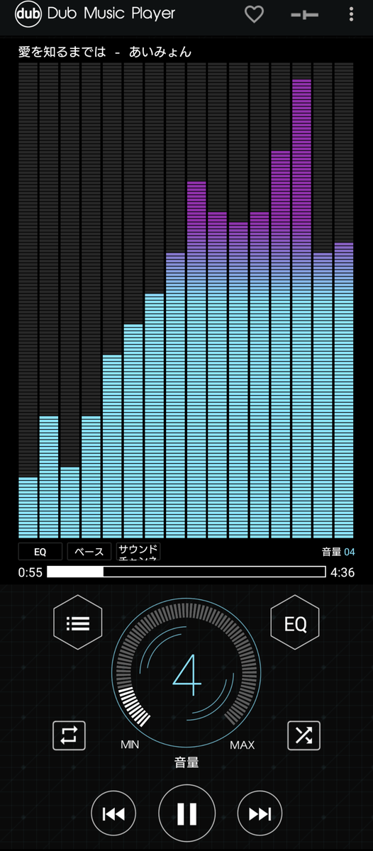 Android,アプリ,音楽プレイヤー,Dub Music Player,