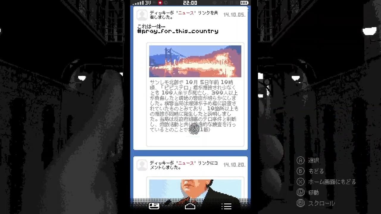 f:id:nazo-nazokun:20210115174947j:image