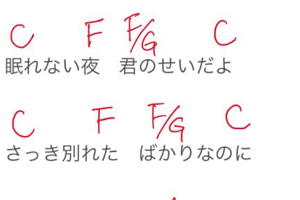 f:id:nazo_shimpei:20180807003410p:plain