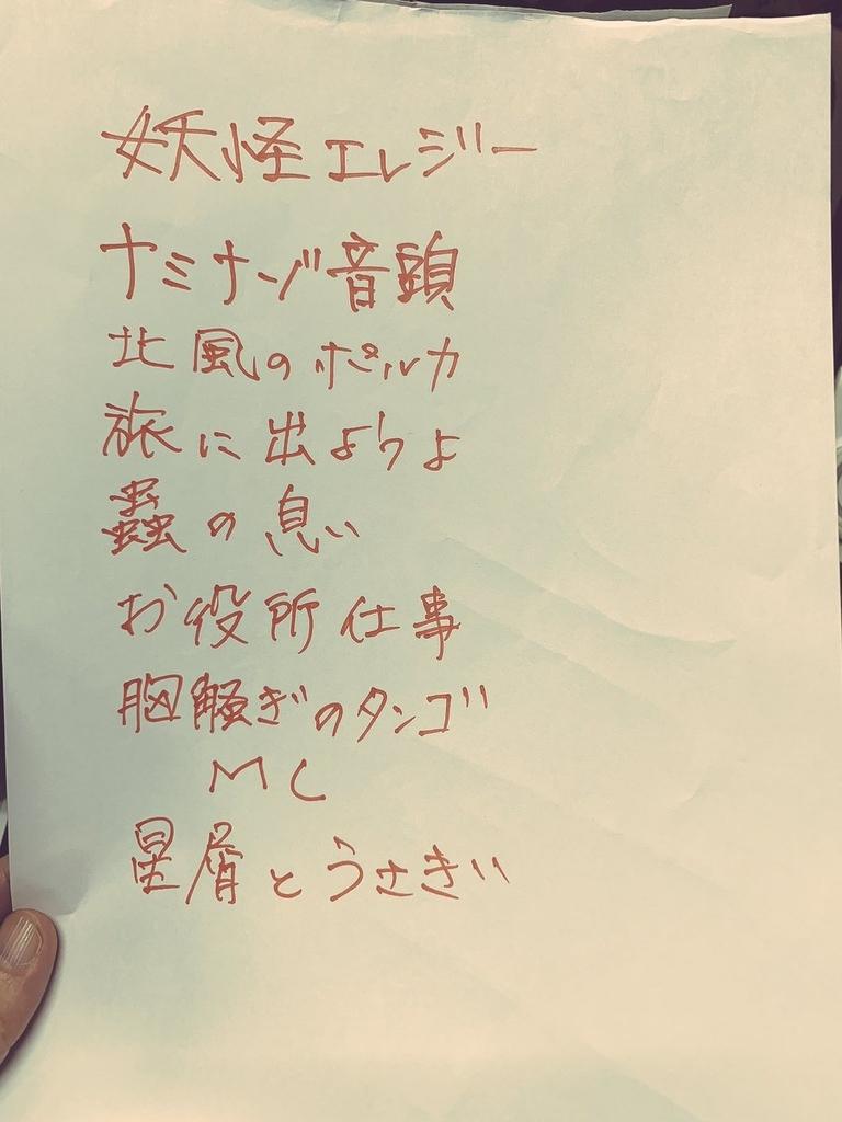 f:id:nazo_shimpei:20181107002403j:plain