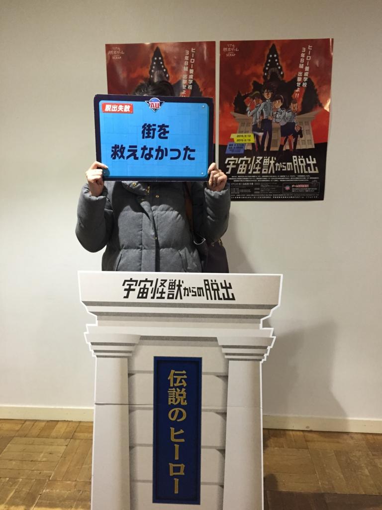 f:id:nazoko_dayo:20160810184922j:plain