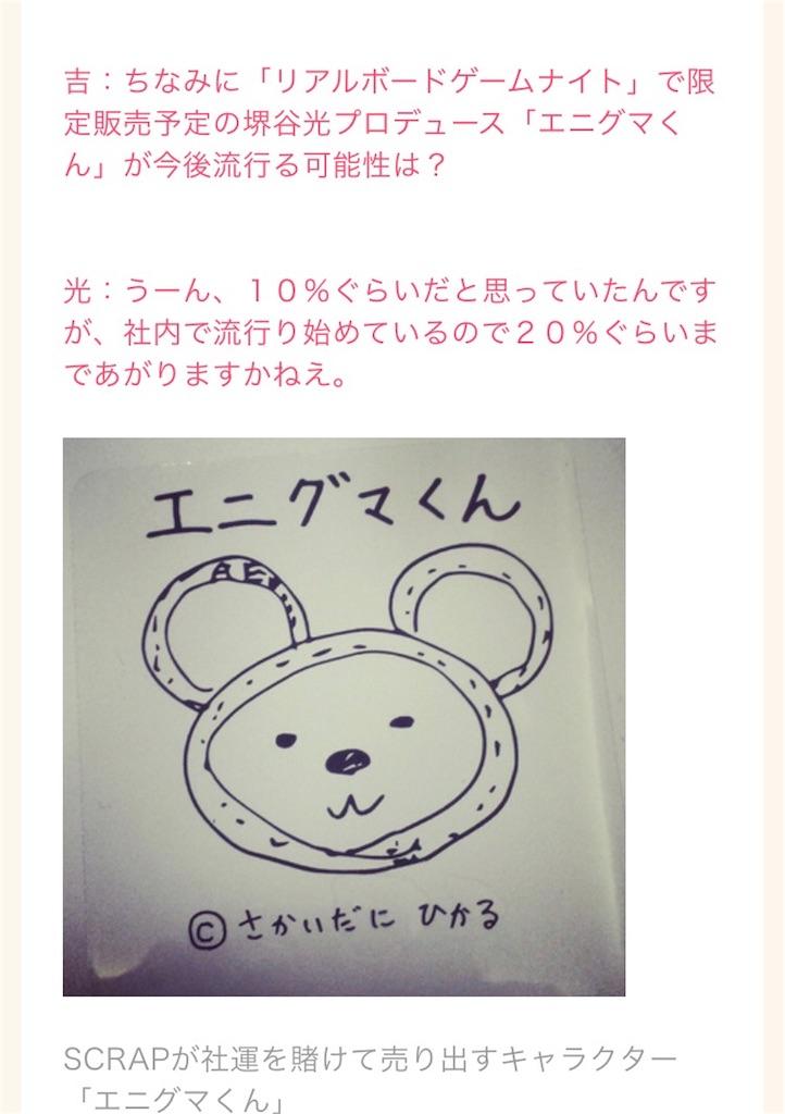 f:id:nazoko_dayo:20160817184715j:image