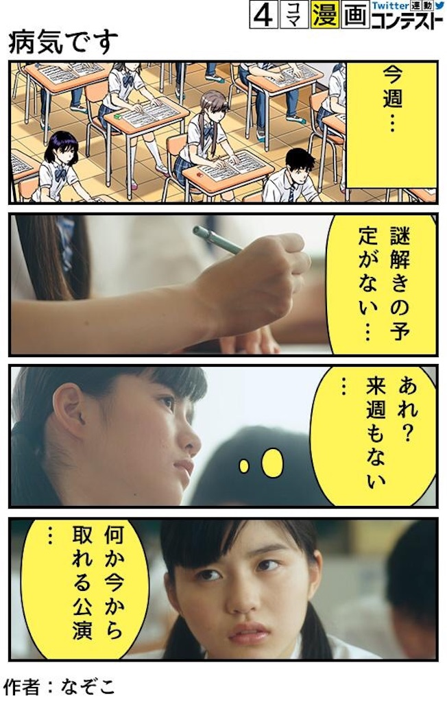 f:id:nazoko_dayo:20160821122354j:image