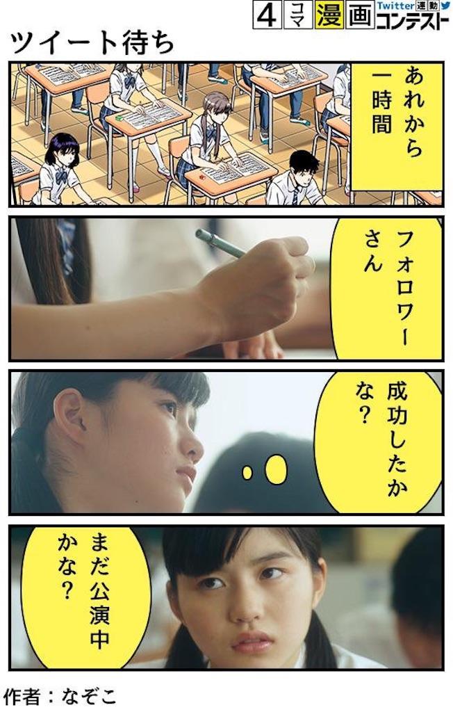 f:id:nazoko_dayo:20160821122524j:image