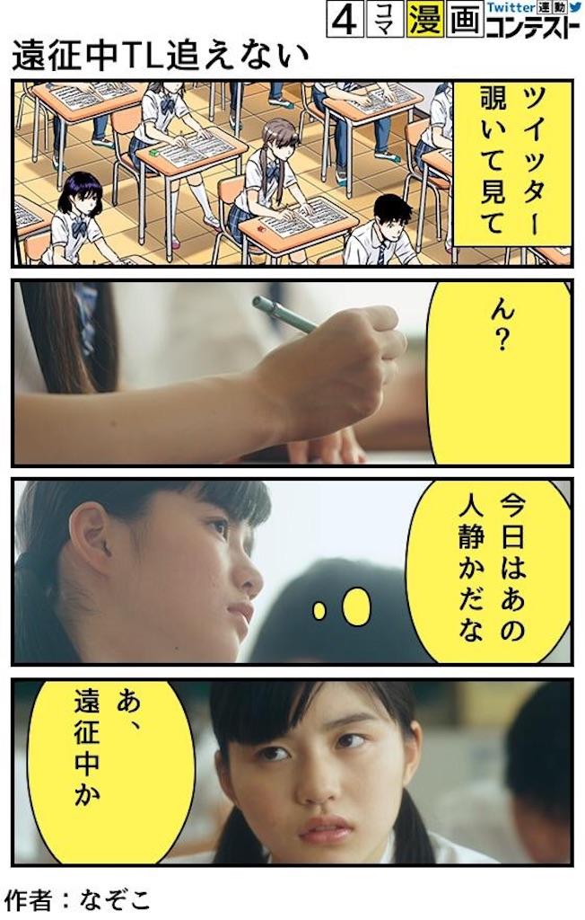 f:id:nazoko_dayo:20160821122821j:image