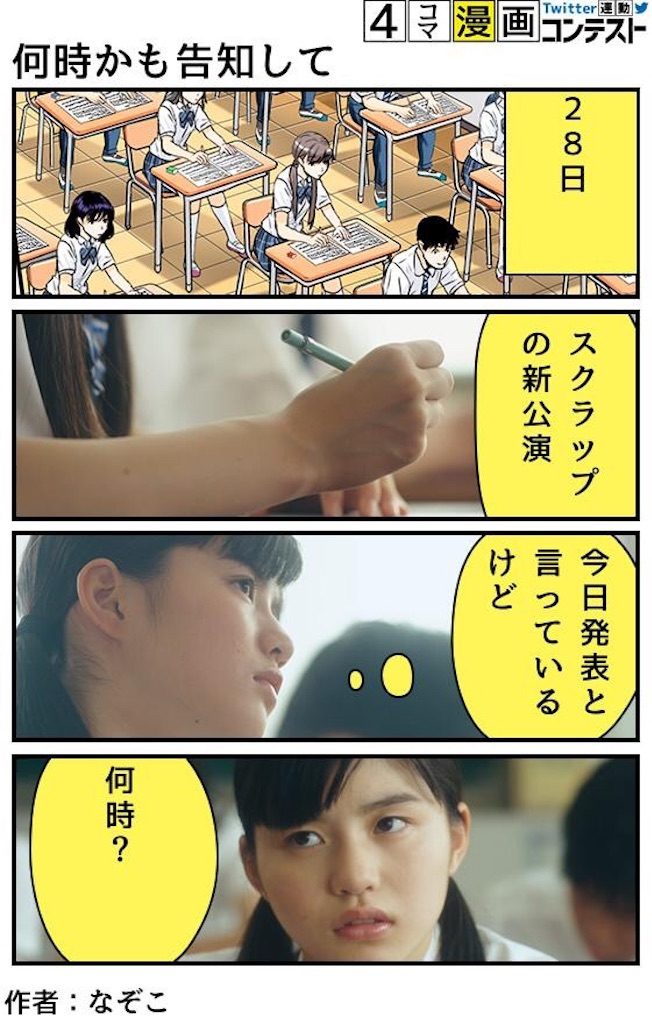 f:id:nazoko_dayo:20160821123200j:image