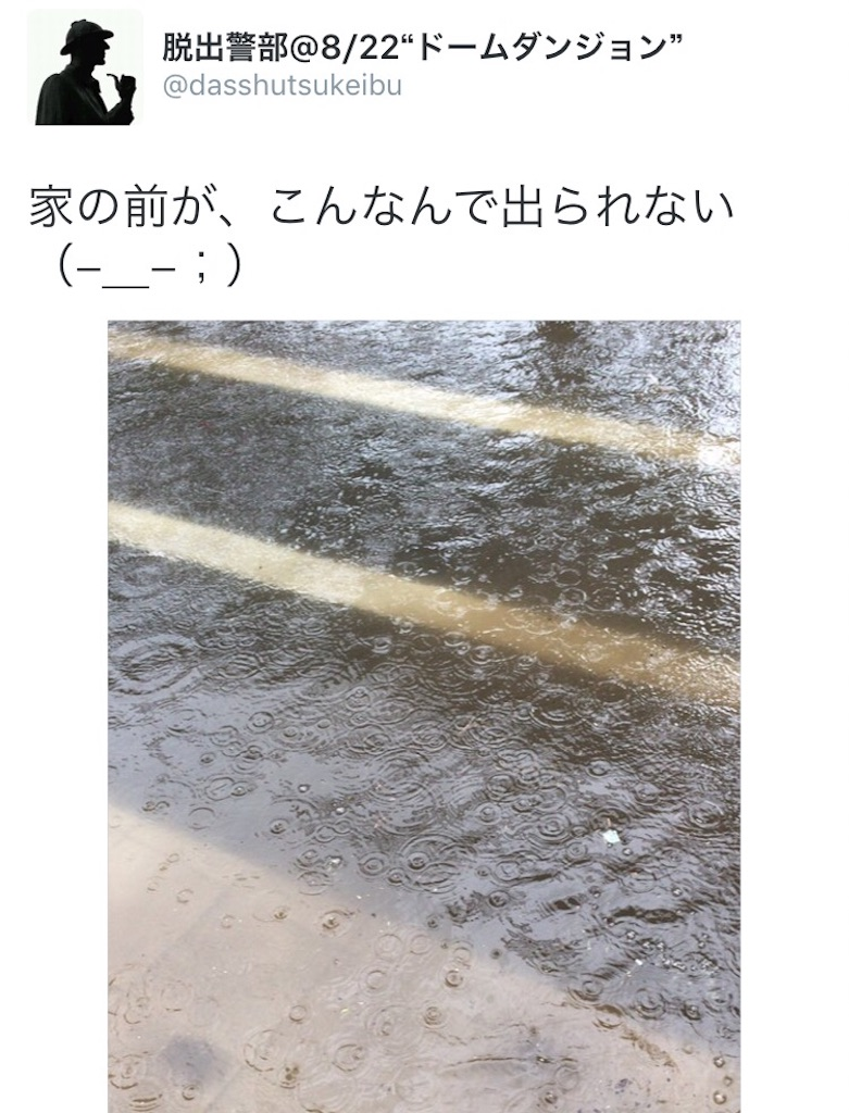 f:id:nazoko_dayo:20160823191900j:image