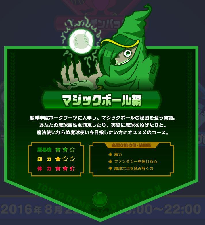 f:id:nazoko_dayo:20160824181727j:plain