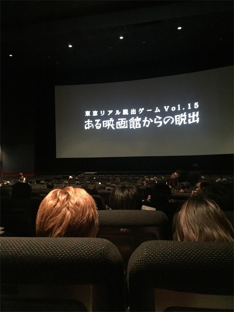 f:id:nazoko_dayo:20160901001731j:image