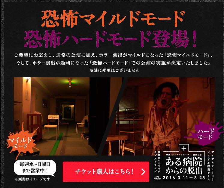 f:id:nazoko_dayo:20160902191712j:plain