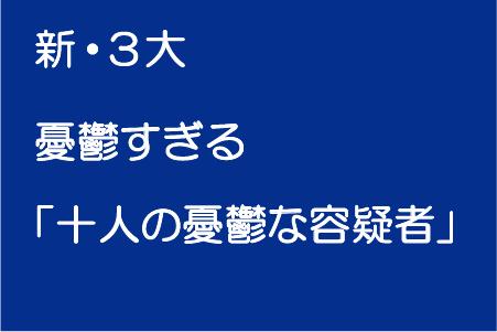 f:id:nazoko_dayo:20160923135241j:plain