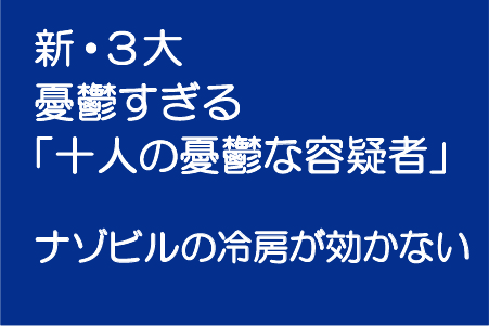 f:id:nazoko_dayo:20160923135410j:plain