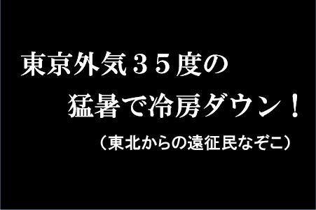 f:id:nazoko_dayo:20160923135655j:plain
