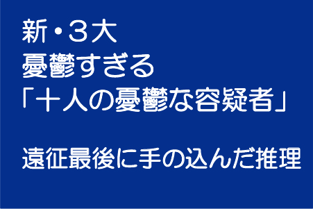 f:id:nazoko_dayo:20160923140519j:plain