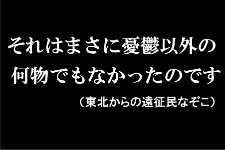 f:id:nazoko_dayo:20160923141038j:plain