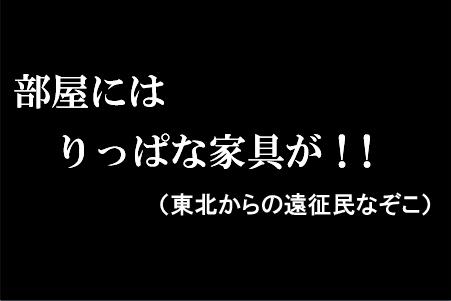 f:id:nazoko_dayo:20160923142201j:plain