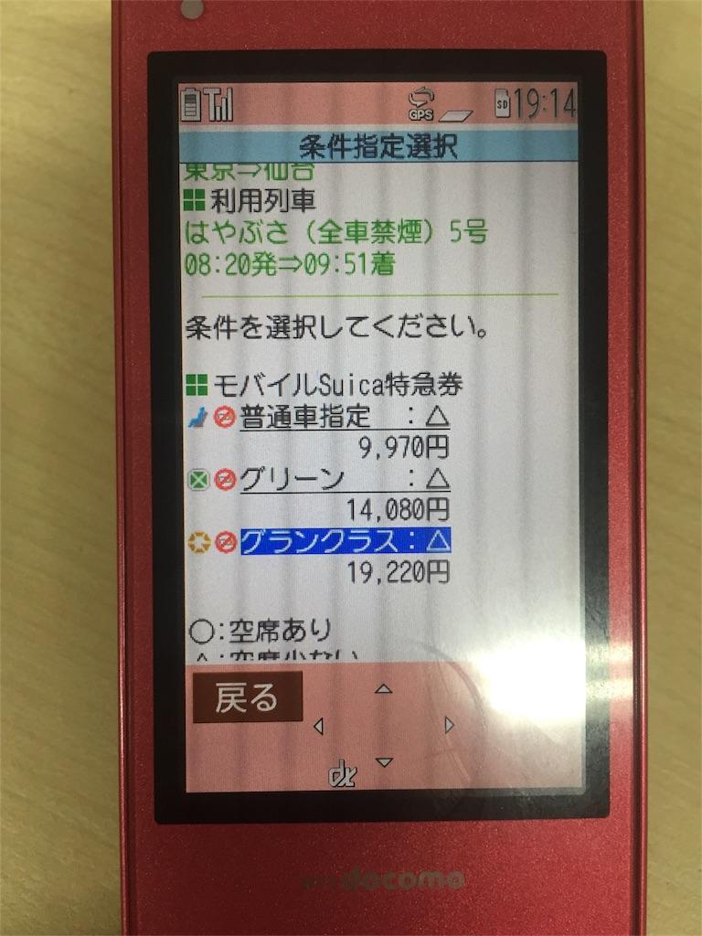 f:id:nazoko_dayo:20160930192715j:image