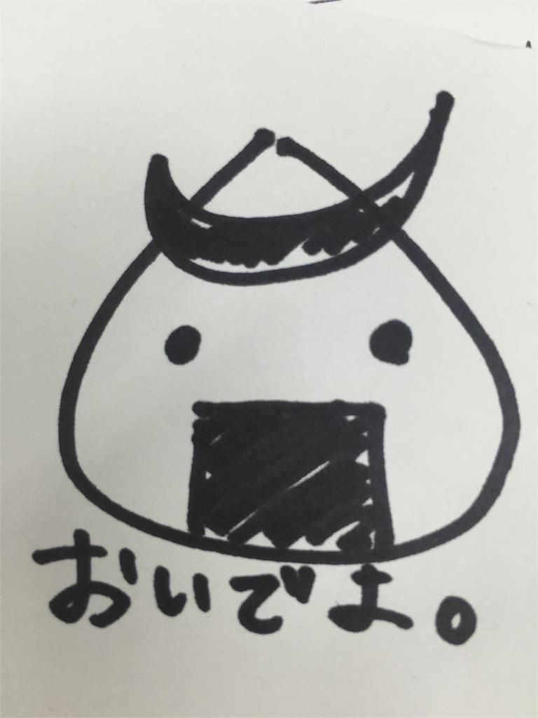 f:id:nazoko_dayo:20160930194041j:image