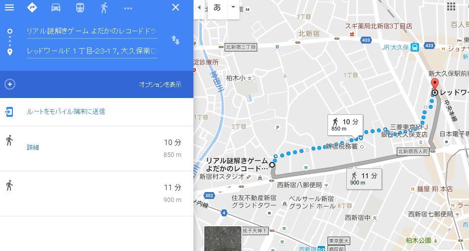 f:id:nazoko_dayo:20161007184952j:plain