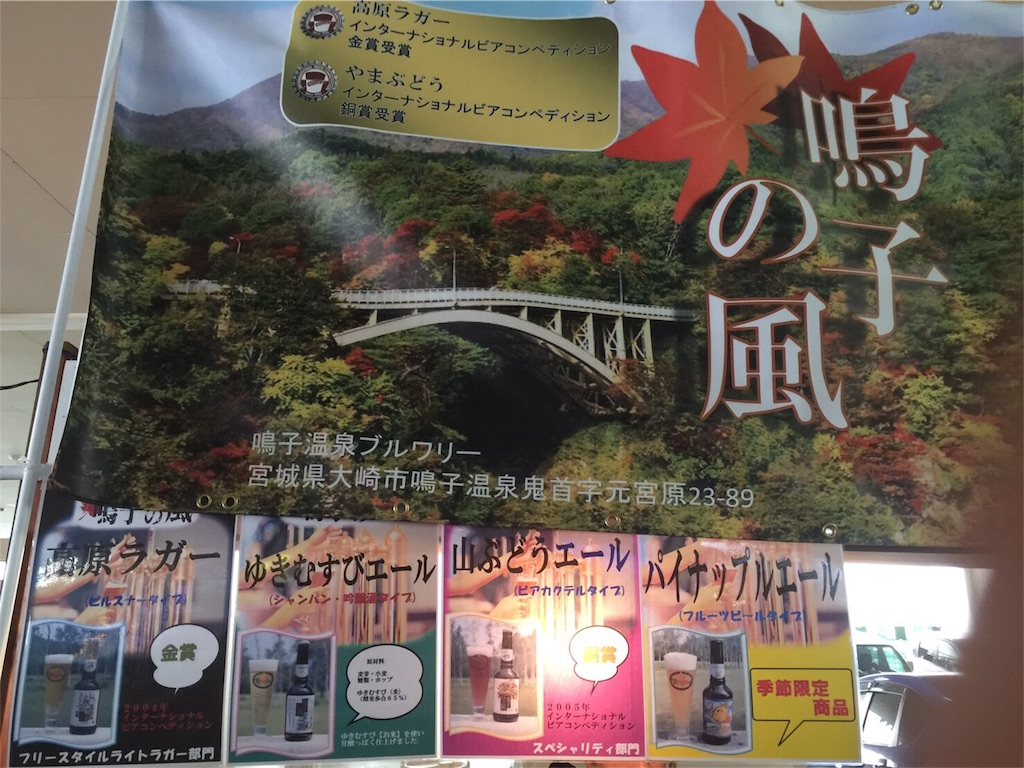f:id:nazoko_dayo:20161009185634j:image