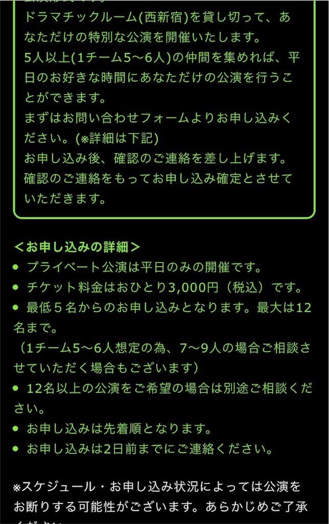 f:id:nazoko_dayo:20161014084635j:image