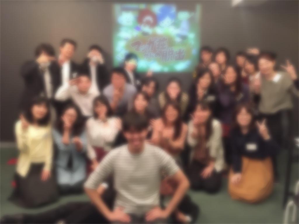f:id:nazoko_dayo:20161014132025j:image