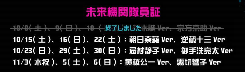 f:id:nazoko_dayo:20161017153034j:plain