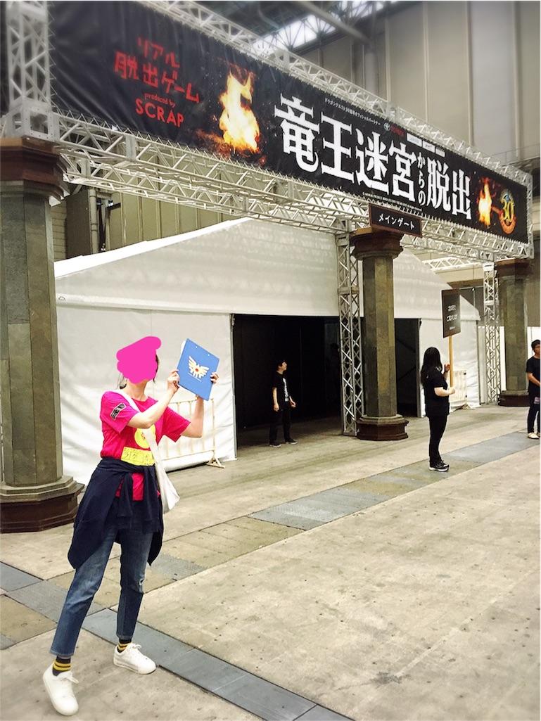 f:id:nazoko_dayo:20161019183434j:image