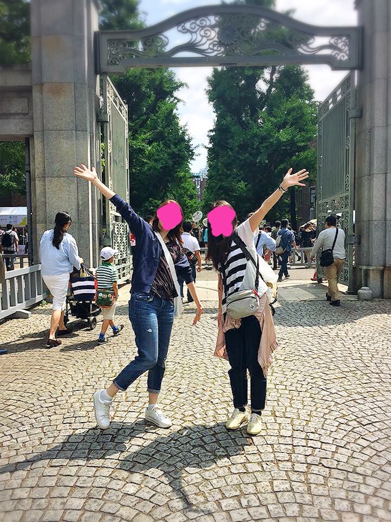 f:id:nazoko_dayo:20161019183437j:image