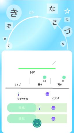 f:id:nazoko_dayo:20161024173455j:plain