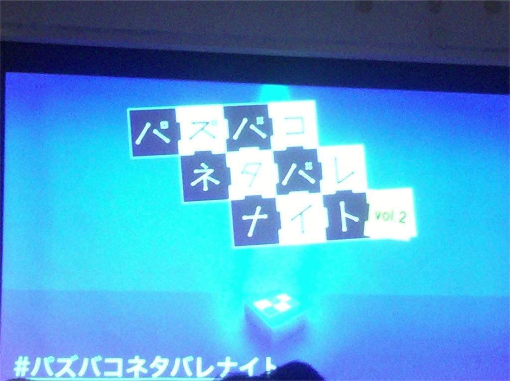 f:id:nazoko_dayo:20161029114850j:image