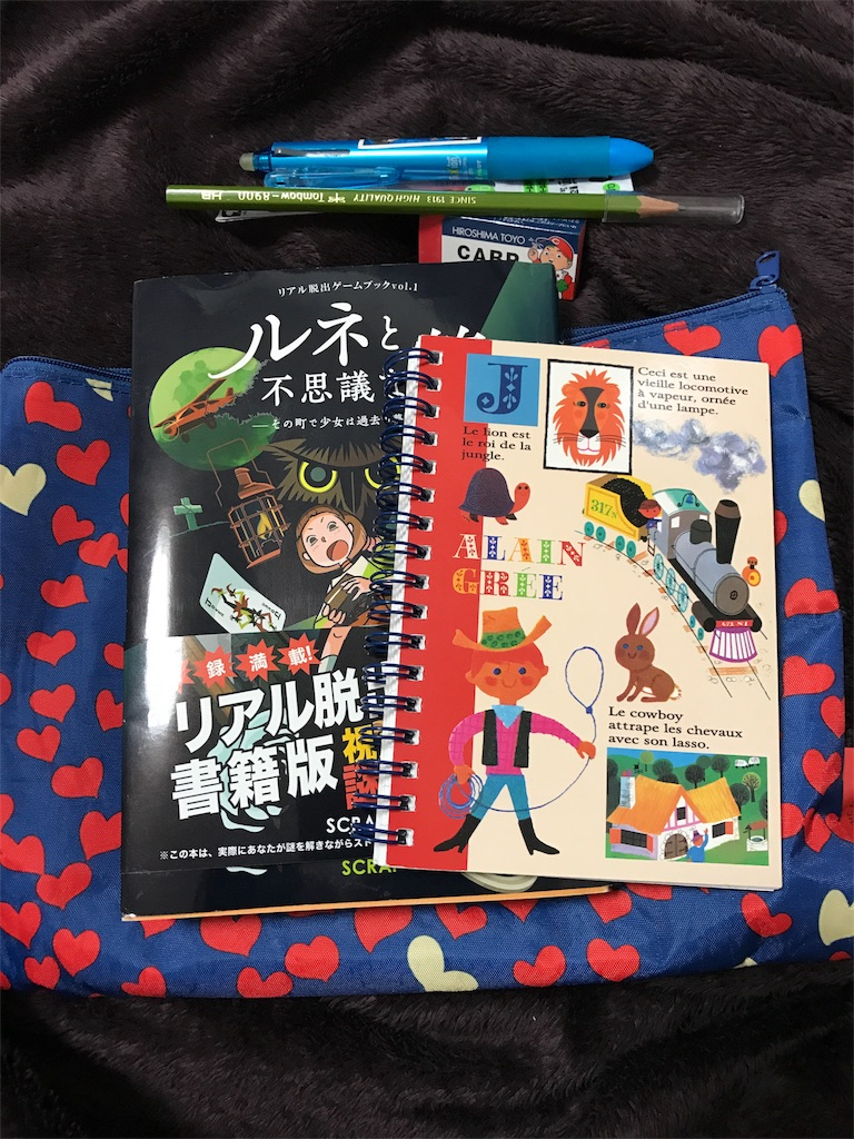 f:id:nazoko_dayo:20161107203241j:image