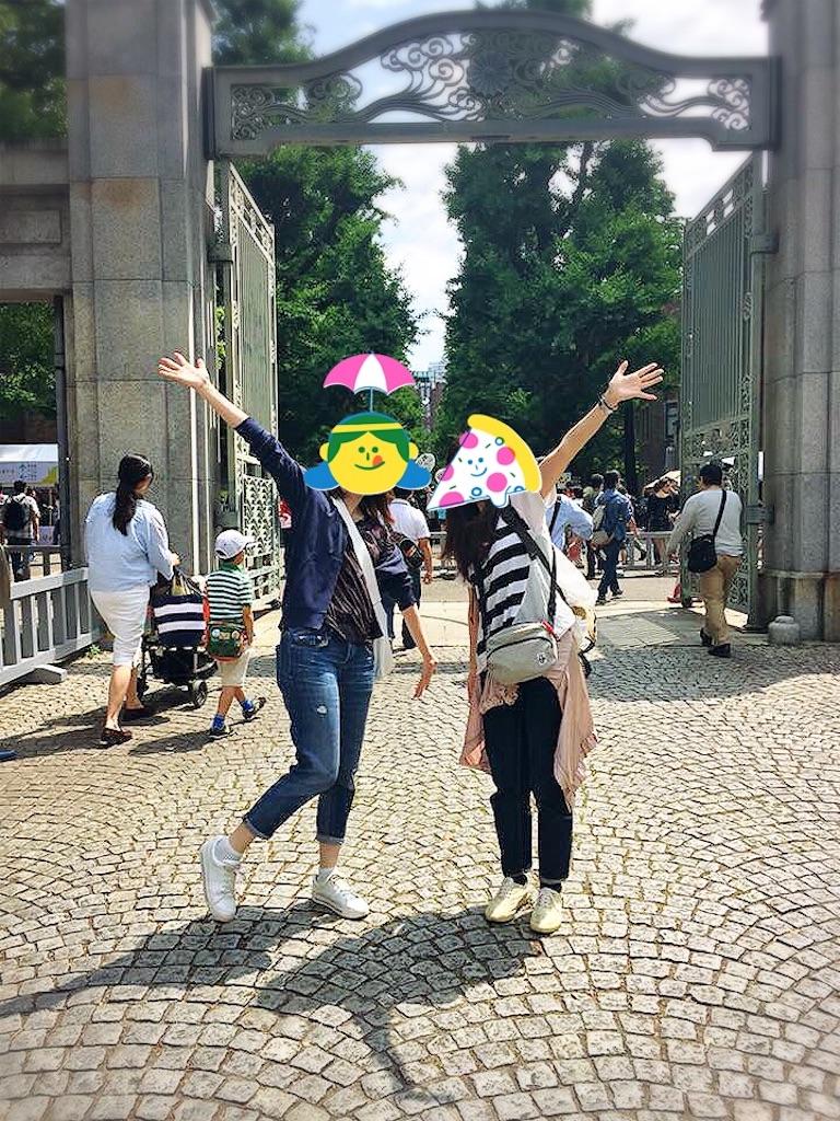f:id:nazoko_dayo:20161110205809j:image