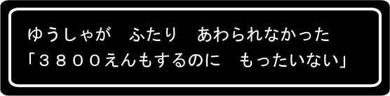 f:id:nazoko_dayo:20161111172949j:plain