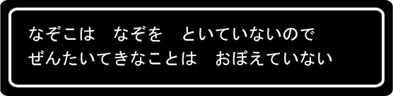f:id:nazoko_dayo:20161111173018j:plain