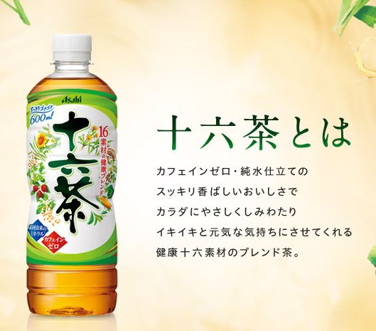 f:id:nazoko_dayo:20161111173051j:plain