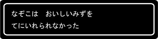 f:id:nazoko_dayo:20161111173147j:plain