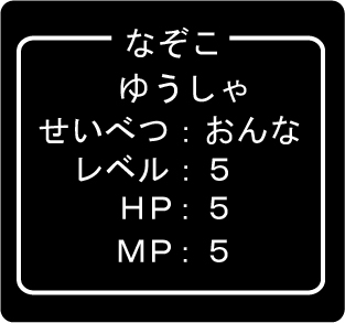f:id:nazoko_dayo:20161111190258j:plain