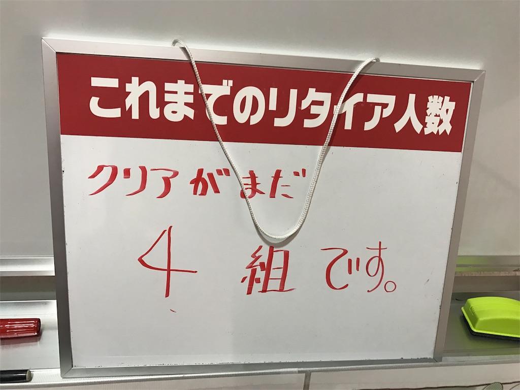f:id:nazoko_dayo:20161114192756j:image