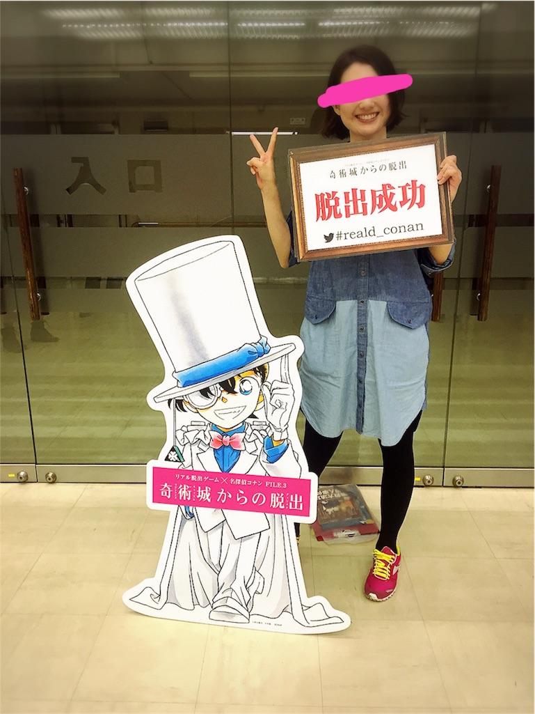 f:id:nazoko_dayo:20161117195243j:image