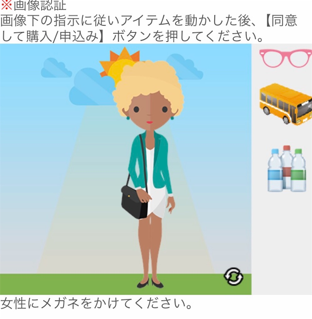 f:id:nazoko_dayo:20161119130958j:image