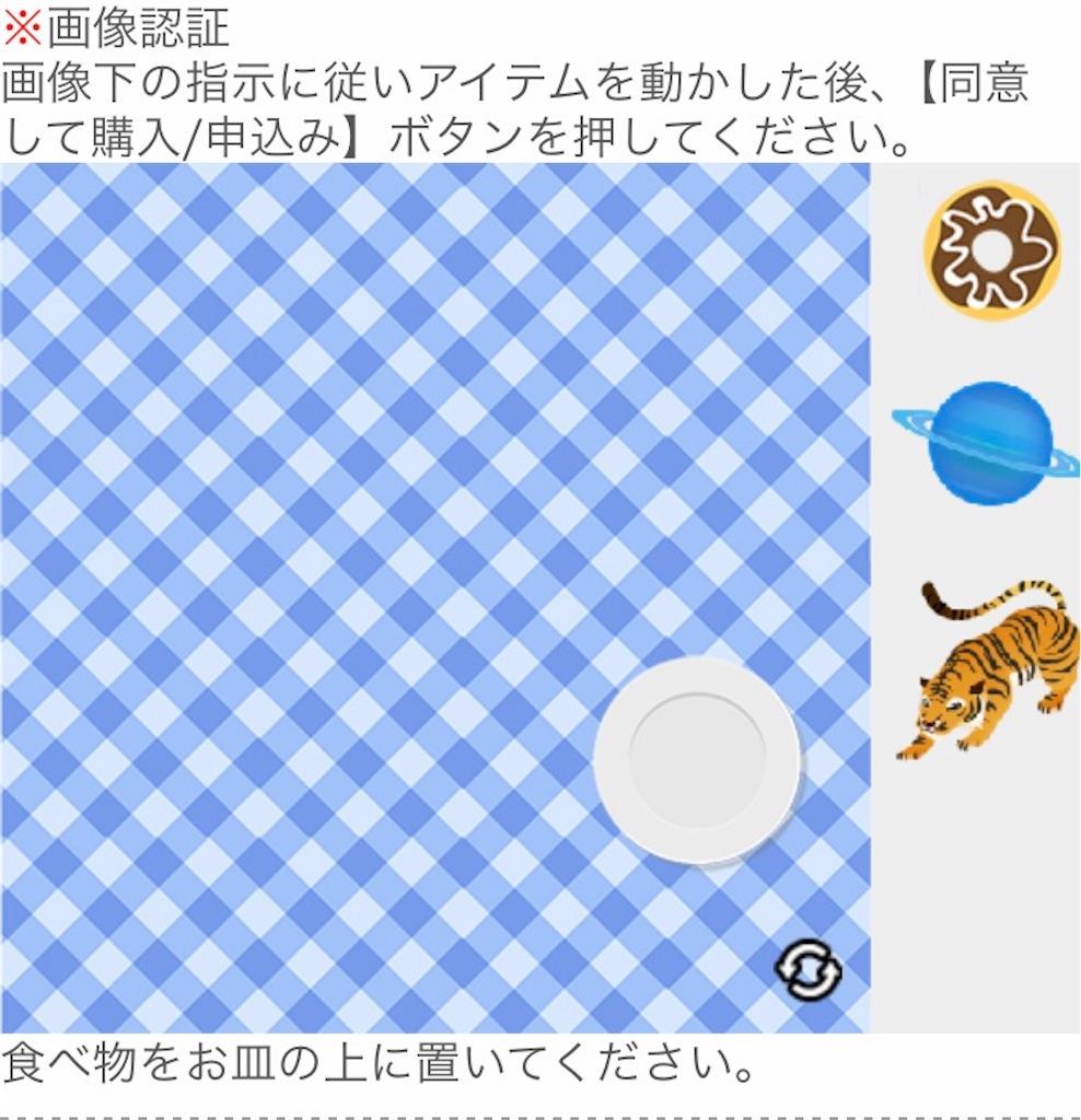 f:id:nazoko_dayo:20161119131003j:image