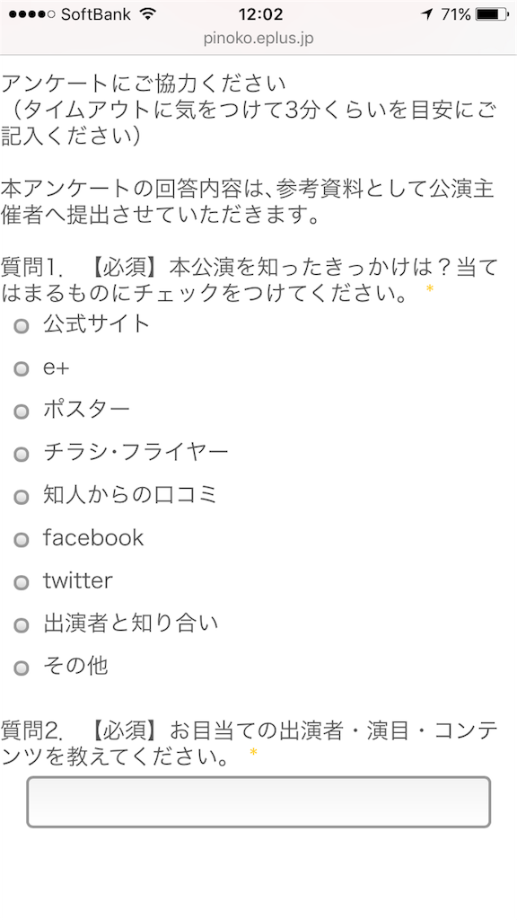 f:id:nazoko_dayo:20161119131507p:image