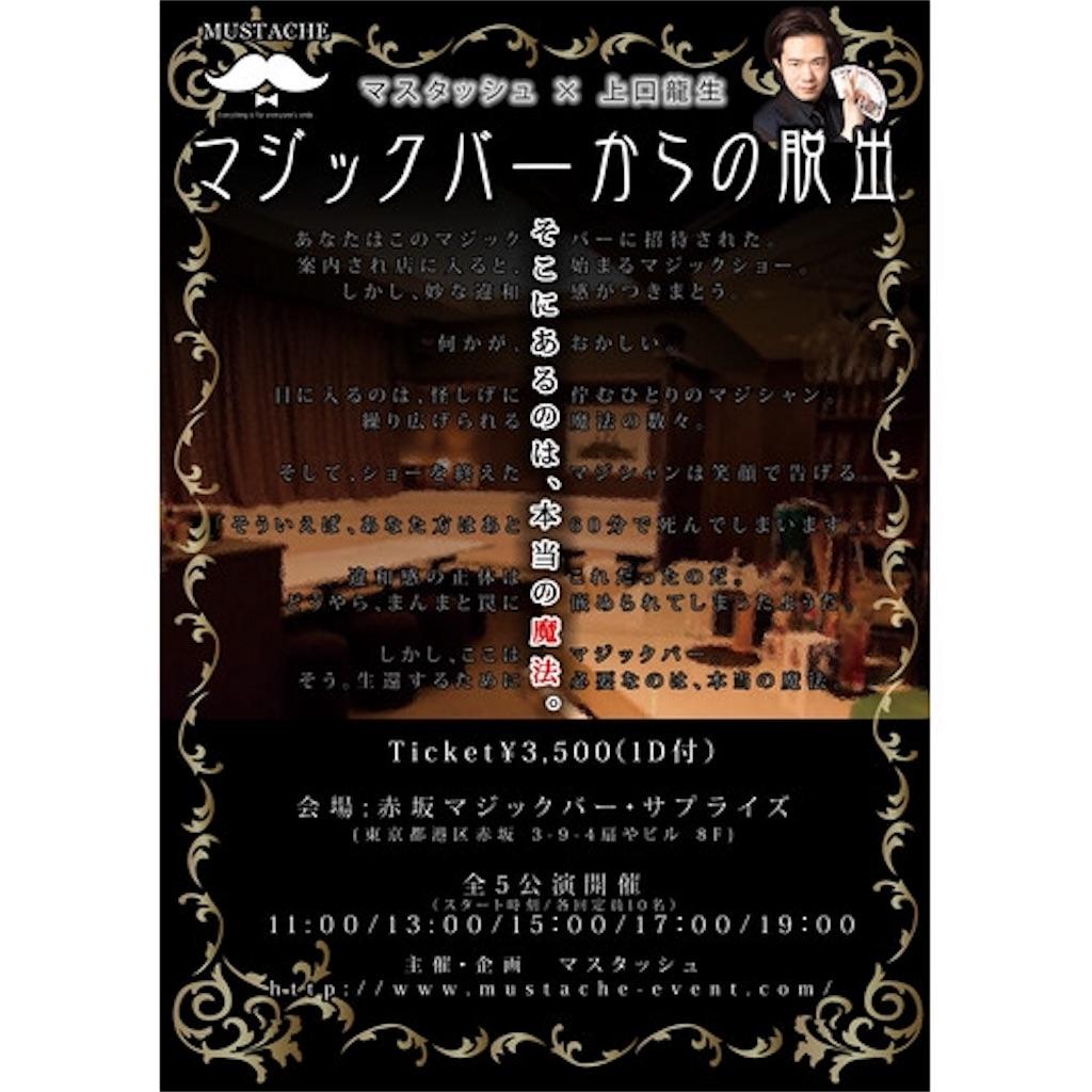 f:id:nazoko_dayo:20161121200603j:image